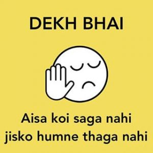 Best Funny WhatsApp DP – Cool Attitude, Stylish, Cute